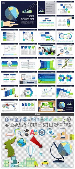 全球商务模板_2508246