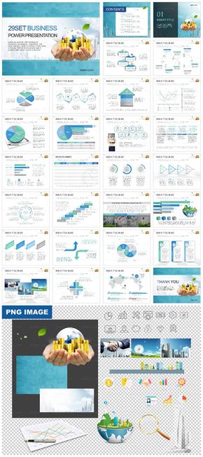 公司与客户ppt模板_素材_背景图片免费下载–演界网