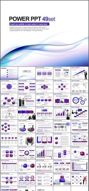 蓝色简洁抽象商务线条PPT模板
