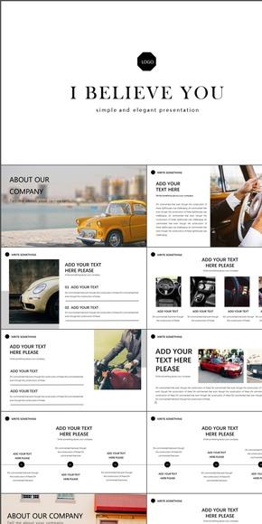 汽车黑白简约商务汇报画册版式工作总结商业计划书ppt模版