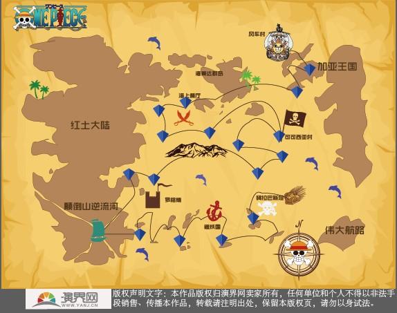 地图来自网页图片,元素为海贼王动漫,表示对海贼王热爱