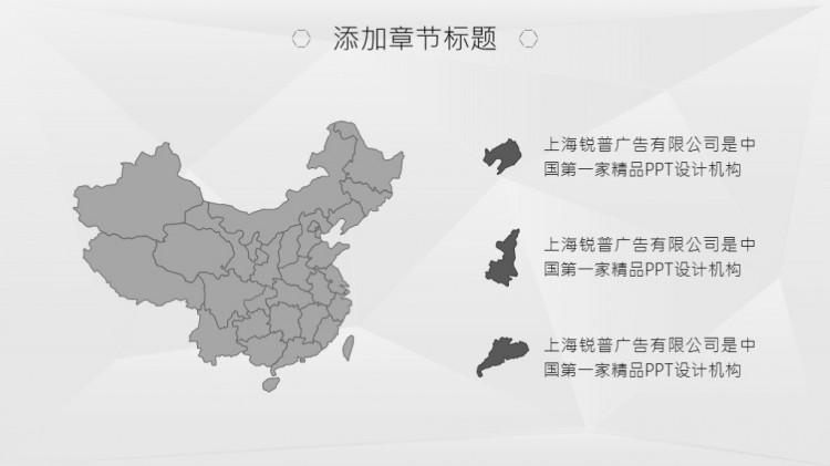 中国地图黑白矢量图