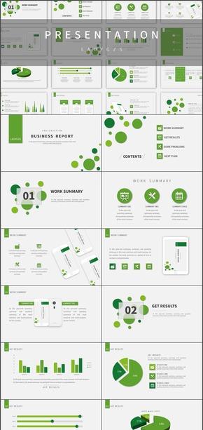 【綠色清新】簡潔大方小清新通用匯報方案