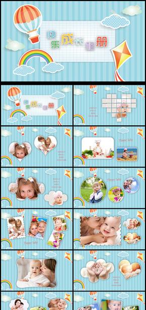 幼儿园宝宝儿童成长相册成长档案PPT模板