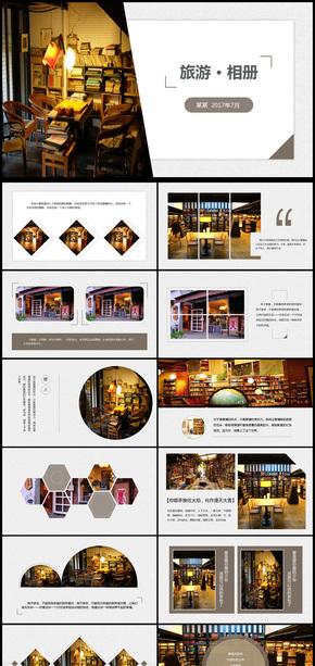 摄影画册电子相册 旅游日记 旅行社纪念册