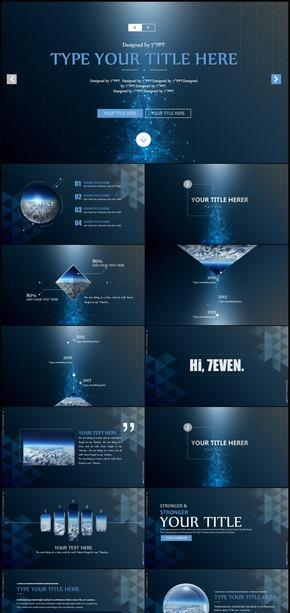 7°PPT模板007丨欧美蓝色炫酷科技感动态精美商务PPT模版