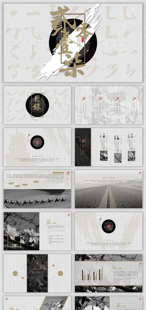 【芃苇】经典唱片设计汇报模板《白金唱片》