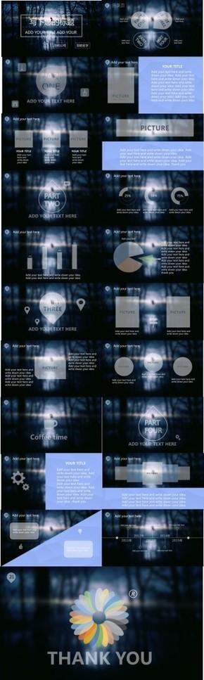 苹果风PPT模板