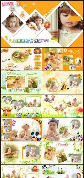 (送宝贝礼物) 儿童生日成长动态 纪念电子相册通用PPT