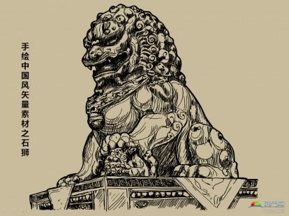 手绘中国风矢量ppt素材之石狮
