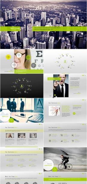 绿色清新国外商务公司介绍PPT模板