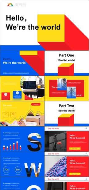红黄蓝色块极简高端商务科技时尚通用版PPT模板(内含视频素材)