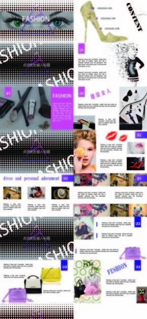 时尚杂志女性PPT模板