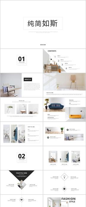 极简主义唯美素雅室内装潢设计产品宣传 白色建议装饰ppt总结
