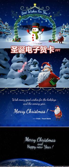 英文圣诞节电子贺卡ppt模板动画diy制作 个性动画圣诞节ppt模板素材