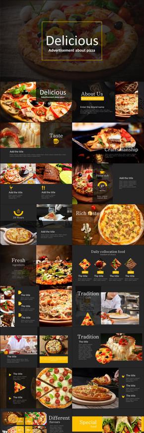 美味披萨简介西餐美食介绍ppt动态模板新版大气黑金西餐餐饮美食ppt模板