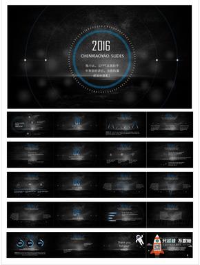 〖陈小幺出品〗黑色极美线条科技商务实用PPT模板