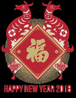 狗年春节喜庆海报