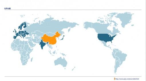 多款可编辑世界(大洲)/中国地图(含各省份)