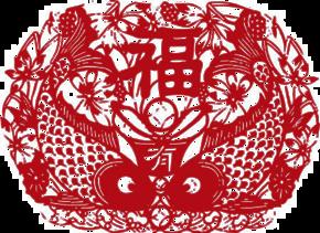 福字红色剪纸窗花