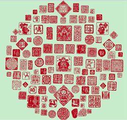 红色印章福字设计