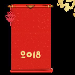 春节卷轴素材