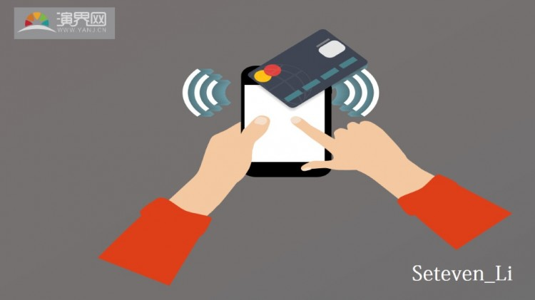 手机商务金融矢量素材