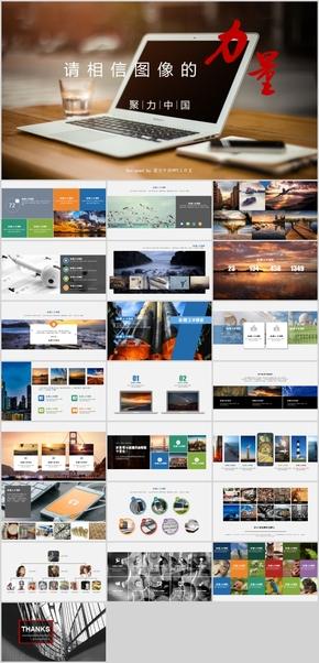 全图形精排版杂志风优雅PPT模板 广告咨询设计产品展示旅游教育
