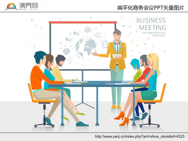 扁平化商务会议ppt矢量图片