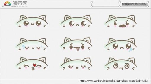 超萌猫脸矢量ppt图标