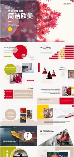 红色简约欧美风格外企企业介绍宣传商务计划宣讲工作总结PPT模板