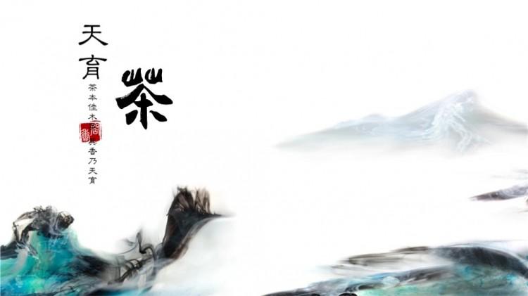 【古风茶韵】中国风茶叶产品展示ppt模板