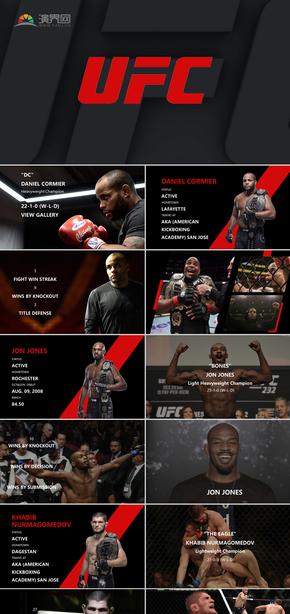 UFC终极格斗冠军赛MMA自由搏击武术PPT模板