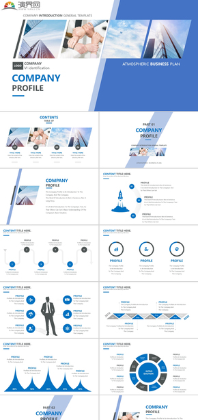 大气创意商业计划书公司简介企业宣传产品介绍路演PPT模板