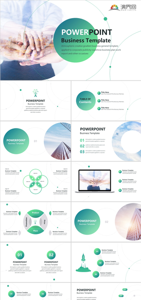 欧美渐变公司简介企业文化商业计划书PPT模板