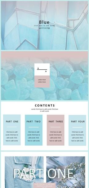 【PPTER汐蓝】时尚大气PPT模板系列之四