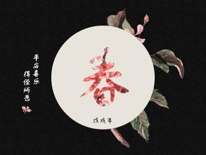 粉色淡雅春节贺卡