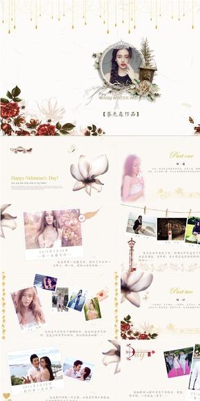 礼物七夕情人节表白婚礼开场浪漫电子相册PPT模板-06扁平化矢量网