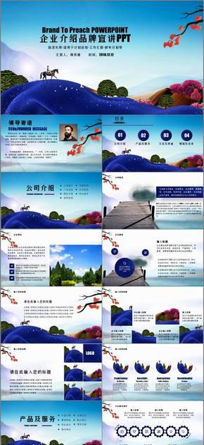 自我介绍英文ppt模板_素材_背景图片免费下载–演界网