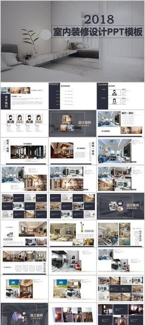 简约室内装修设计项目展示PPT模板