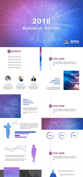2018蓝紫星光版年终总结keynote模板
