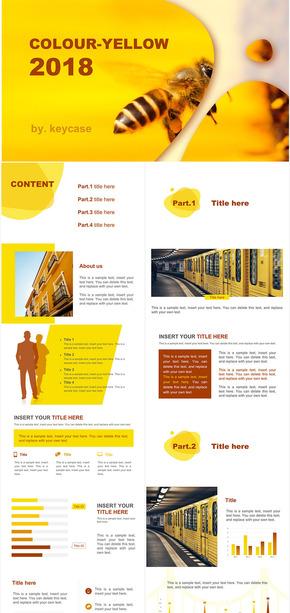 2018商务计划总结汇报ppt模版七色主题之黄色版