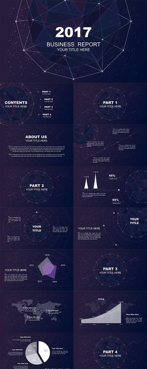 2017紫色星空商务keynote模板(附赠彩色图标一套)