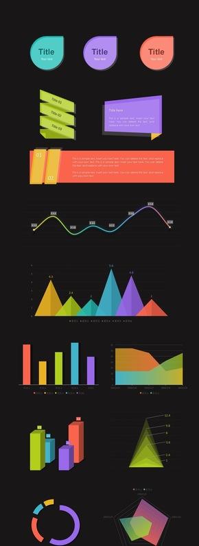暗色背景原创通用六色配色各类型PPT图表标签设计合集