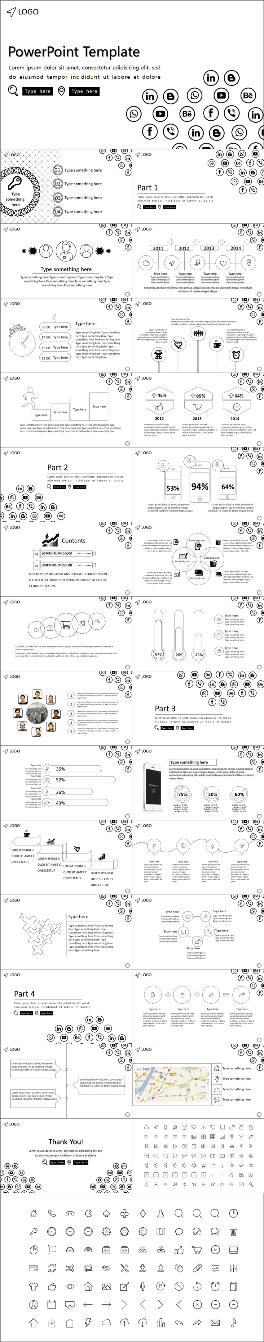 2017新年计划线条设计模板