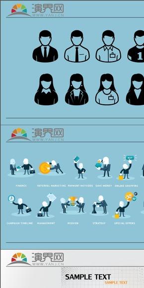 第三十七次素材改造商务小人/商务活动/齿轮信息图表