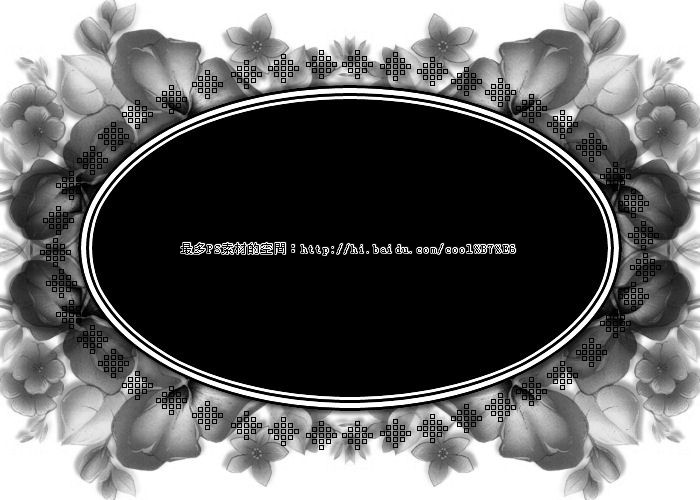 ps蒙版黑白花纹圆形相框素材