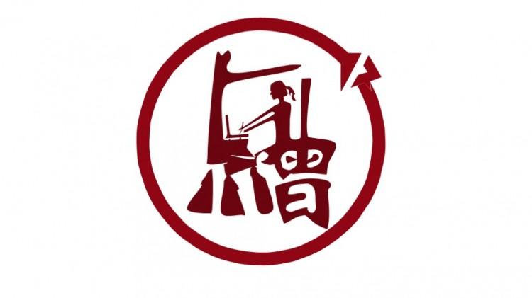 ppt手绘锐普ppt研究院手绘组logo