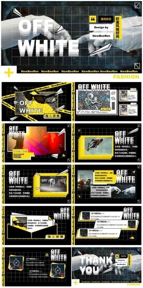 黄黑色欧美风时尚潮流杂志画册策划方案PPT模板