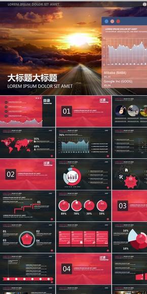 高质量图表红色网页风商务办公模版